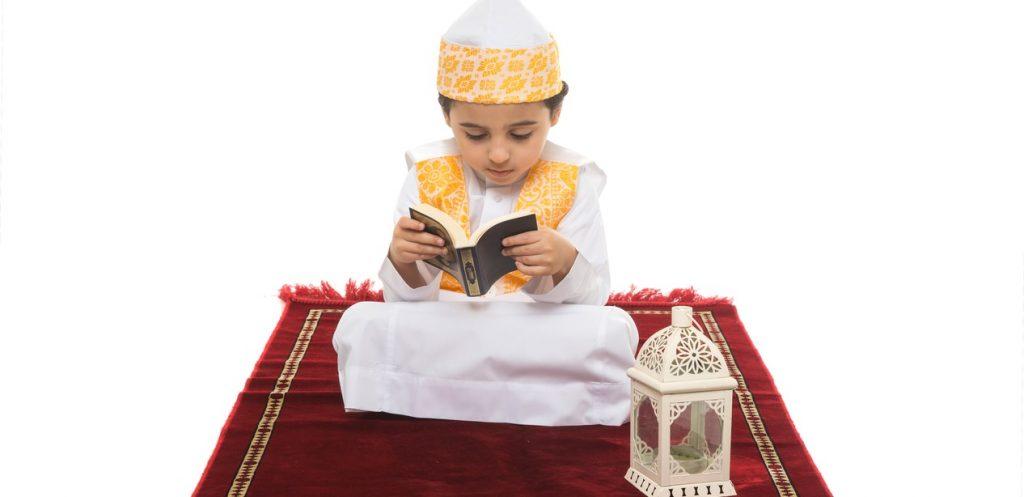 طفلي وقراءة القرآن الكريم في رمضان