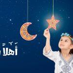 تنظيم الوقت في رمضان والمدرسة