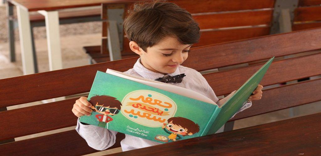 """لينا أبو سمحة وقصة: """"اليوم أنا.. حكيم!"""""""