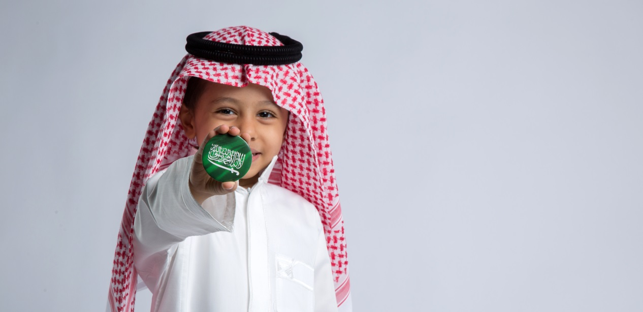 Celebrate Saudi National Day with These Exclusive Sales