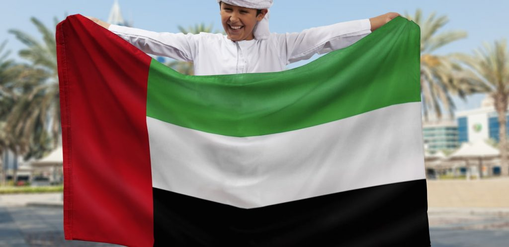 Celebrate UAE National Day with Mumzworld