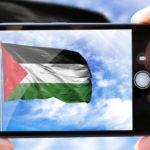 هل تساهم وسائل التواصل الاجتماعي في دعم القضية الفلسطينية؟